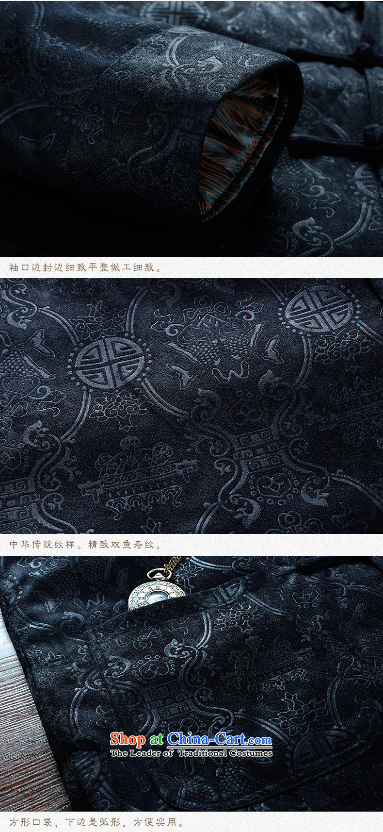 Hirlet Ephraim 2015 Autumn In New elderly men father boxed long-sleeved shirt with Tang Dynasty kung fu large jacket disk shirt clip Chinese tunic dark blue聽185 pictures, prices, brand platters! The elections are supplied in the national character of distribution, so action, buy now enjoy more preferential! As soon as possible.