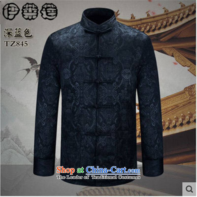 Hirlet Ephraim 2015 Autumn In New elderly men father boxed long-sleeved shirt with Tang Dynasty kung fu large jacket disk shirt clip Chinese tunic Dark Blue 185