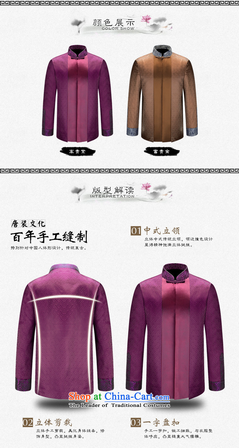 Hirlet Ephraim 2015 Autumn new stylish men of older persons in the father of ethnic replacing a grandfather shou stitching shirt Tang jackets and noble purple聽175 pictures, prices, brand platters! The elections are supplied in the national character of distribution, so action, buy now enjoy more preferential! As soon as possible.