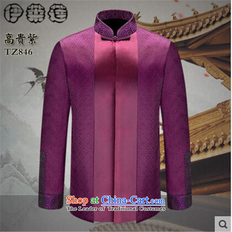 Hirlet Ephraim 2015 Autumn new stylish men of older persons in the father of ethnic replacing a grandfather shou stitching shirt Tang jackets and noble purple�175