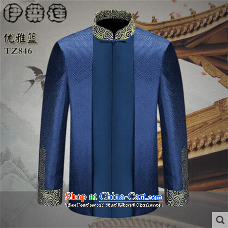 Hirlet Ephraim 2015 Autumn new stylish men of older persons in the father of ethnic replacing a grandfather shou stitching shirt Tang jackets and noble purple聽175 Yele Ephraim ILELIN () , , , shopping on the Internet