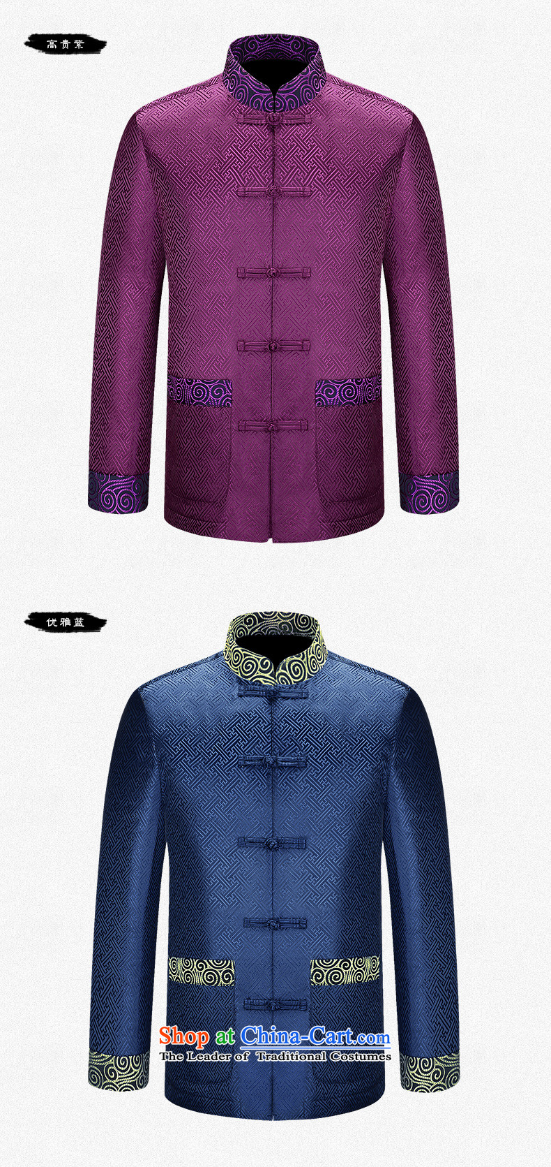Hirlet Ephraim Fall 2015 new men of ethnic Chinese Tang jackets father replacing older men's grandfather installed China wind jacket and elegant blue聽190 pictures, prices, brand platters! The elections are supplied in the national character of distribution, so action, buy now enjoy more preferential! As soon as possible.