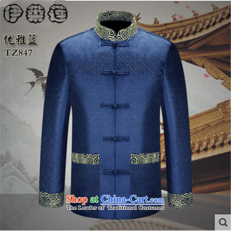 Hirlet Ephraim Fall 2015 new men of ethnic Chinese Tang jackets father replacing older men's grandfather installed China wind jacket and elegant blue�0
