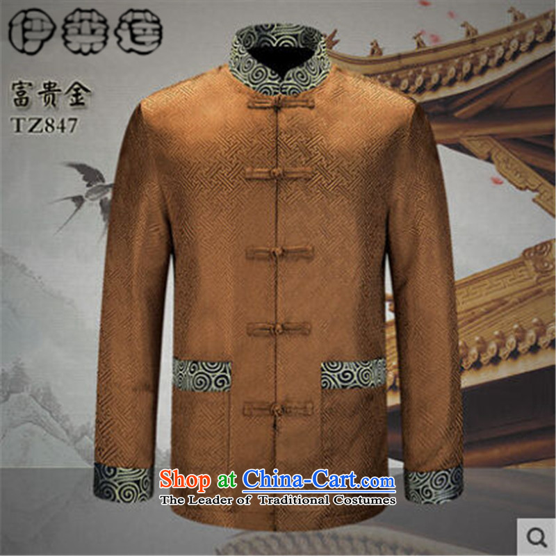 Hirlet Ephraim Fall 2015 new men of ethnic Chinese Tang jackets father replacing older men's grandfather installed China wind jacket and elegant blue聽190, Yele Ephraim ILELIN () , , , shopping on the Internet