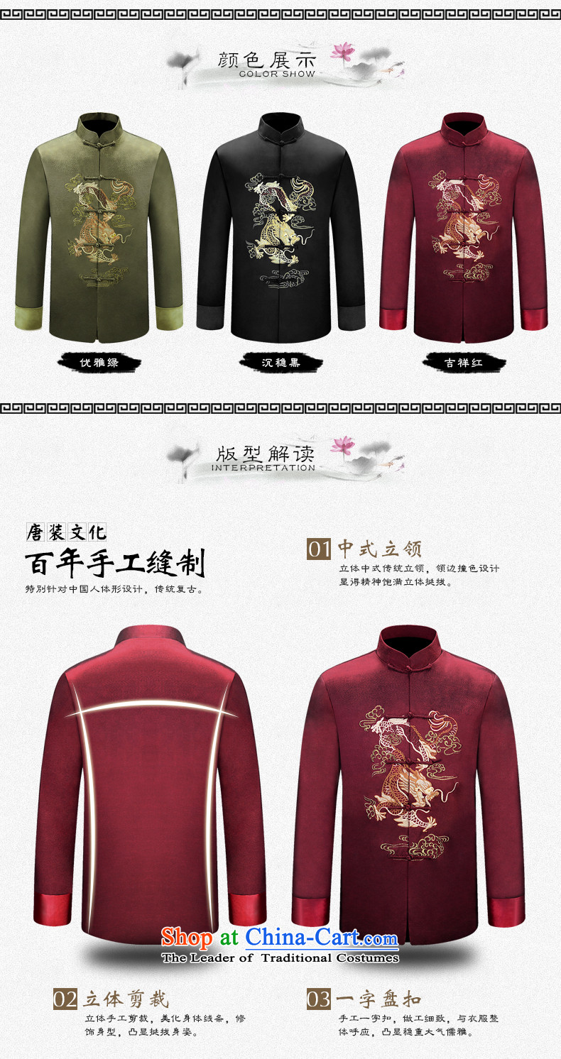 Hirlet Ephraim Fall 2015 New Tang dynasty of older people in the long-sleeved blouse embroidered men men's jacket coat elderly Tang clothes father boxed auspicious red聽170 pictures, prices, brand platters! The elections are supplied in the national character of distribution, so action, buy now enjoy more preferential! As soon as possible.