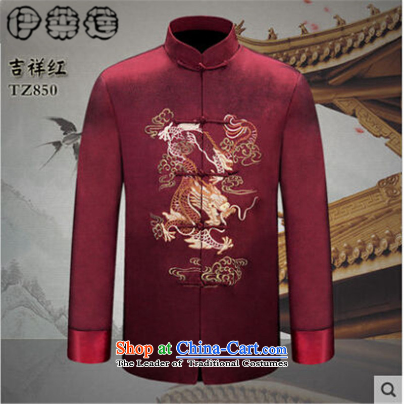 Hirlet Ephraim Fall 2015 New Tang dynasty of older people in the long-sleeved blouse embroidered men men's jacket coat elderly Tang clothes father boxed auspicious Red聽170