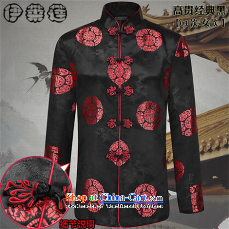 Hirlet Ephraim Fall 2015 older women and men in the new taxi golden marriage couples Tang long-sleeved blouses China wind Tang blouses elderly birthday largest life jacket聽01 female ordinary聽XXL