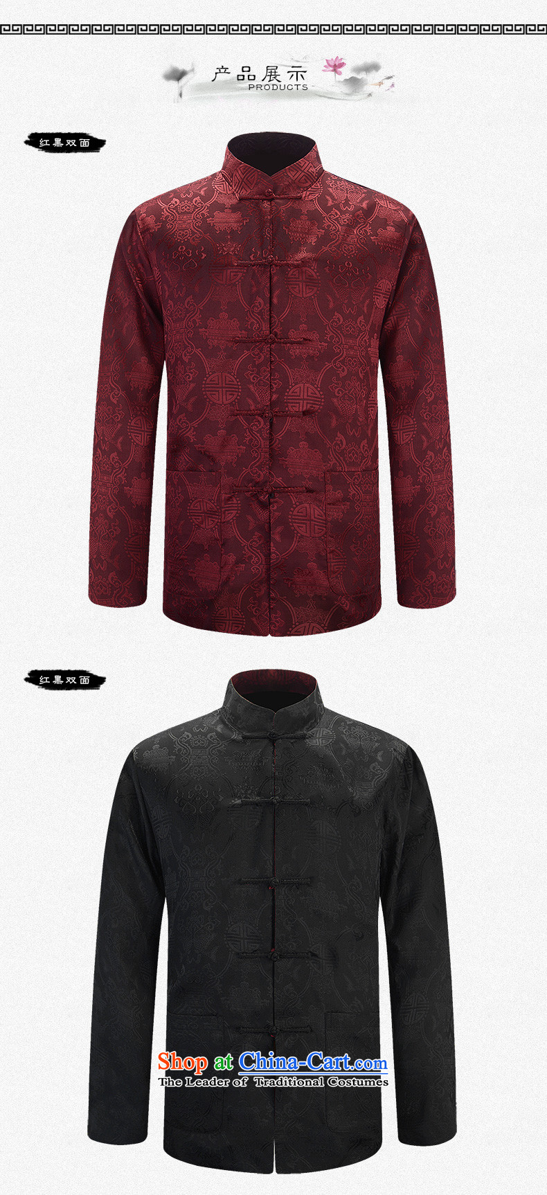 Hirlet Ephraim Fall 2015 new father replacing men casual ethnic retro Tang dynasty men of older people in China Wind Jacket black and silver 2-sided聽L picture, prices, brand platters! The elections are supplied in the national character of distribution, so action, buy now enjoy more preferential! As soon as possible.