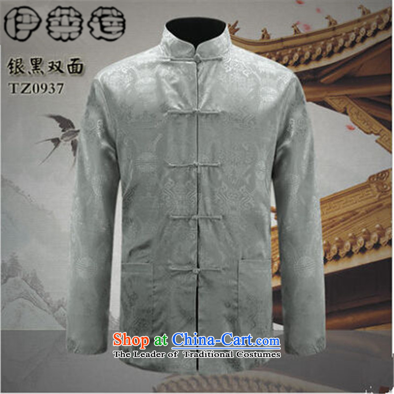 Hirlet Ephraim Fall 2015 new father replacing men casual ethnic retro Tang dynasty men of older people in China Wind Jacket black and silver 2-sided L