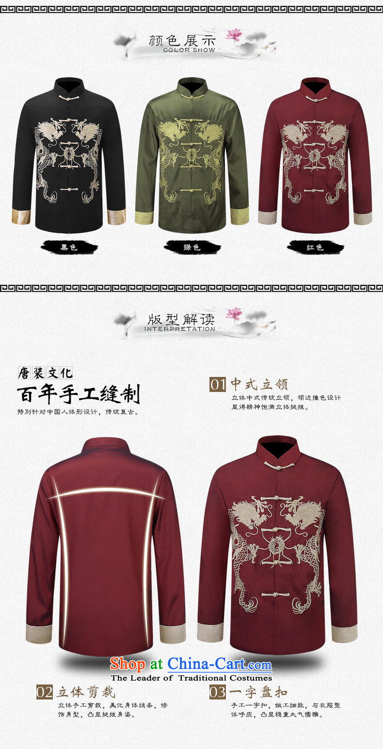 Hirlet Ephraim Fall 2015 new retro leisure China wind men's jackets father grandfather Tang replacing Chinese ethnic men t-shirt male red聽190 pictures, prices, brand platters! The elections are supplied in the national character of distribution, so action, buy now enjoy more preferential! As soon as possible.