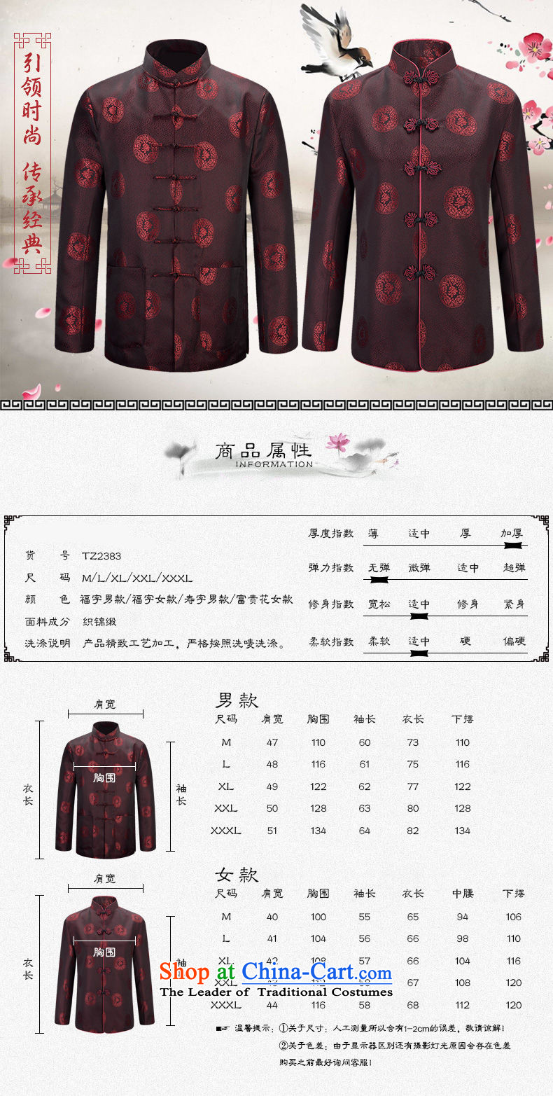Hirlet Ephraim Fall 2015 new minimalist men casual ethnic Tang blouses grandparents to older persons in China wind retro Tang dynasty women and men, Well Men聽M image field, prices, brand platters! The elections are supplied in the national character of distribution, so action, buy now enjoy more preferential! As soon as possible.
