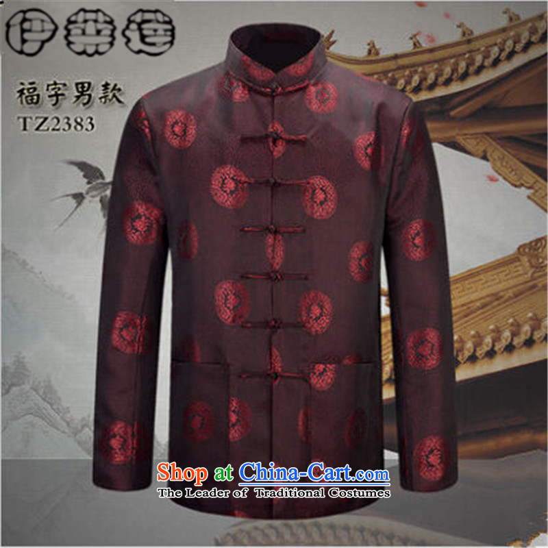 Hirlet Ephraim Fall 2015 new minimalist men casual ethnic Tang blouses grandparents to older persons in China wind retro Tang dynasty women and men, men field well聽M
