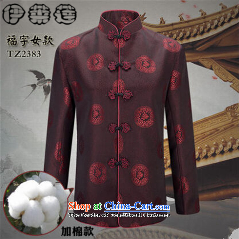 Hirlet Ephraim Fall 2015 new minimalist men casual ethnic Tang blouses grandparents to older persons in China wind retro Tang dynasty men and women, men聽, well fields of Ephraim ILELIN () , , , shopping on the Internet