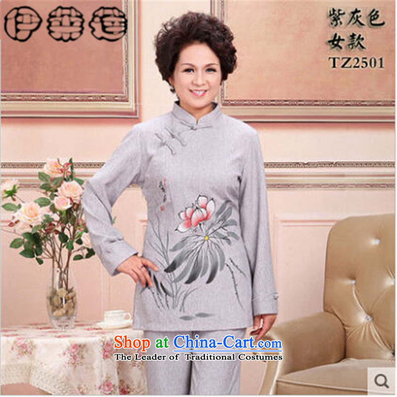 Hirlet Ephraim Fall 2015 new leisure. older couples couples Tang Dynasty Package Mom and Dad Chinese Dress Kit purple gray women燲XL