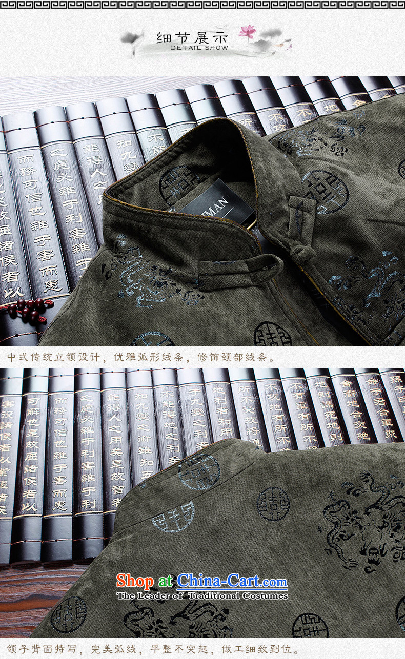 Hirlet Ephraim Fall 2015 new men in older ethnic Tang dynasty kung fu with father installed China wind Chinese Antique Tang blouses and Classic Blue聽M picture, prices, brand platters! The elections are supplied in the national character of distribution, so action, buy now enjoy more preferential! As soon as possible.