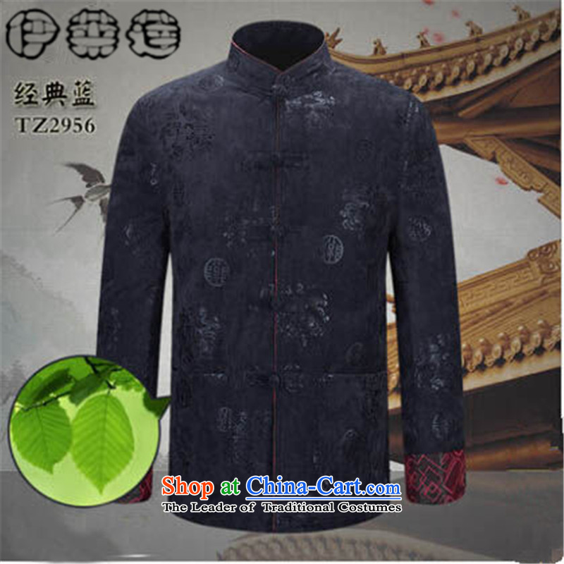 Hirlet Ephraim Fall 2015 new men in older ethnic Tang dynasty kung fu with father installed China wind Chinese Antique Tang blouses and Classic Blue?M