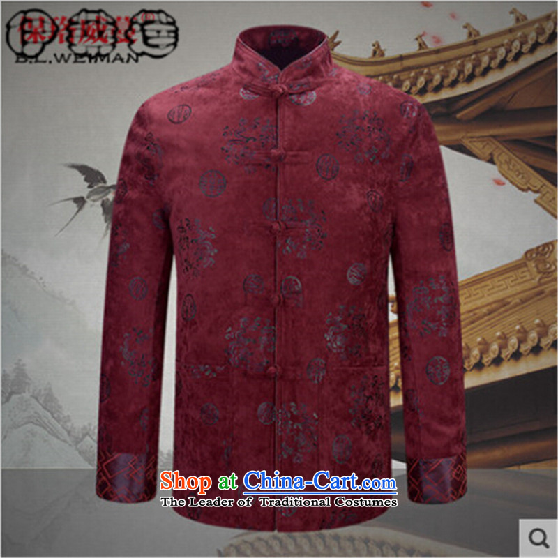 Hirlet Ephraim Fall 2015 new men in older ethnic Tang dynasty kung fu with father installed China wind Chinese Antique Tang blouses and Classic Blue聽M Yele Ephraim ILELIN () , , , shopping on the Internet