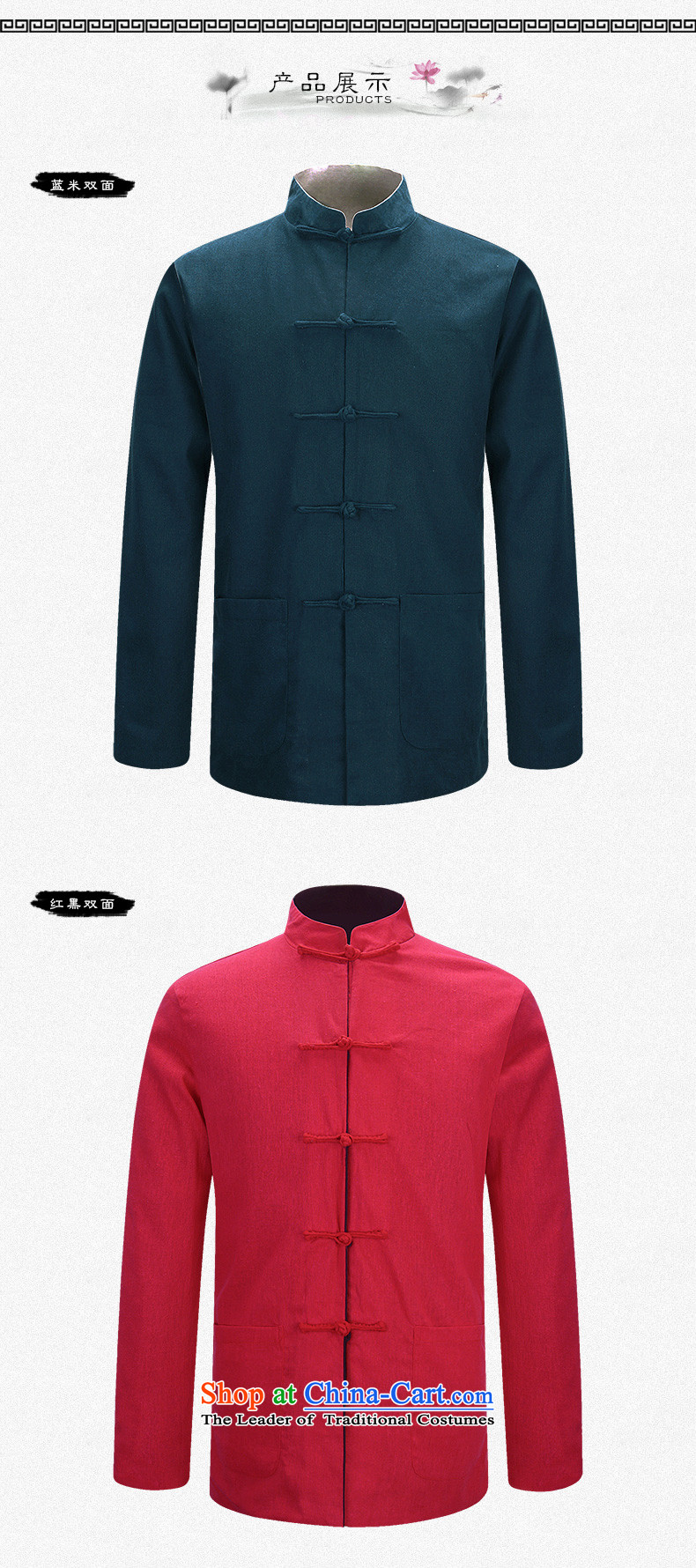 Hirlet Ephraim Fall 2015 New Men Tang jacket in older Chinese men's long-sleeved sweater China wind father blouses black and red double-sided聽M picture, prices, brand platters! The elections are supplied in the national character of distribution, so action, buy now enjoy more preferential! As soon as possible.