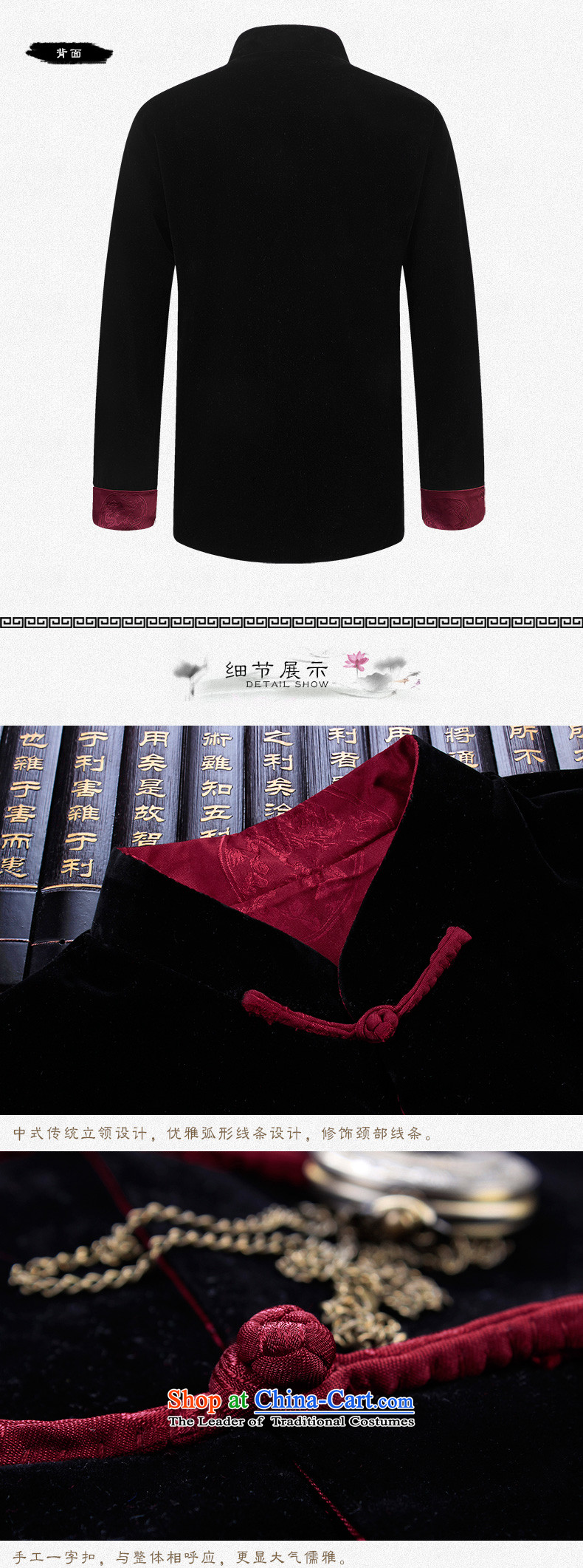 Hirlet Ephraim Fall 2015 new retro men Tang jacket in older long-sleeved jacket wearing two-sided Chinese men China wind father blouses and black and red double-sided聽175 pictures, prices, brand platters! The elections are supplied in the national character of distribution, so action, buy now enjoy more preferential! As soon as possible.