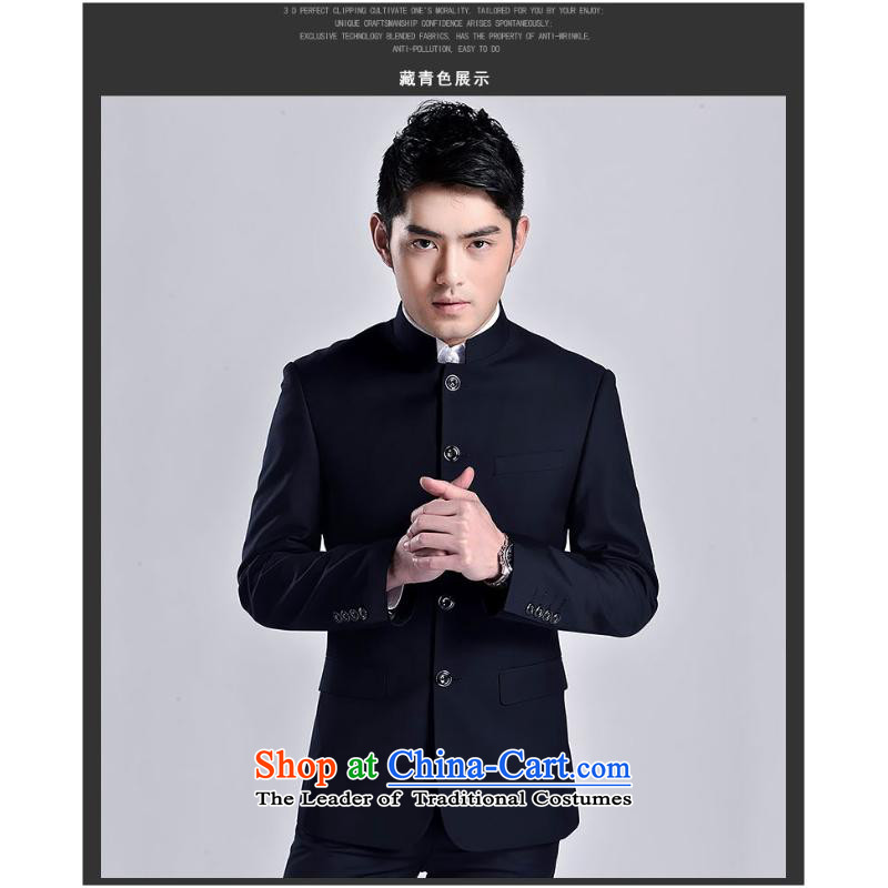 The 2015 New Chinese tunic kit stylish Men's Mock-Neck Sau San suit Chinese Youth Pack Black聽XXL, US human rights abuses such as torture, in accordance with the meitianyihuan days) , , , shopping on the Internet