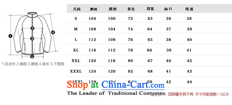 Tang Dynasty and long-sleeved HUNNZ Chinese Mock-Neck Shirt Natural Linen minimalist tray clip shirt men Han-T-shirt dark blue聽190 pictures, prices, brand platters! The elections are supplied in the national character of distribution, so action, buy now enjoy more preferential! As soon as possible.