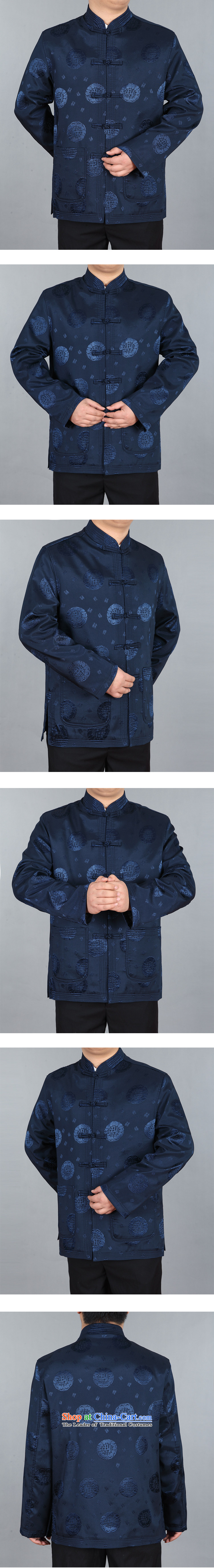 Hunnz men Tang jacket in older Mock-Neck Shirt Birthday Feast National Chinese jacket grandfather boxed dark red180 pictures, prices, brand platters! The elections are supplied in the national character of distribution, so action, buy now enjoy more preferential! As soon as possible.