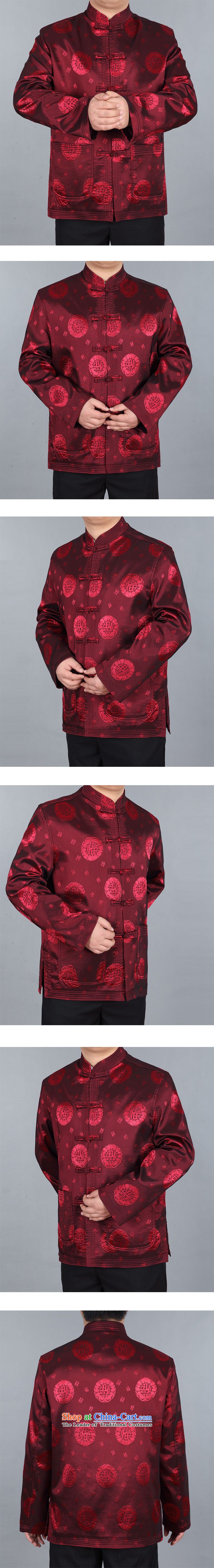 Hunnz men Tang jacket in older Mock-Neck Shirt Birthday Feast National Chinese jacket grandfather boxed dark red 180 pictures, prices, brand platters! The elections are supplied in the national character of distribution, so action, buy now enjoy more preferential! As soon as possible.