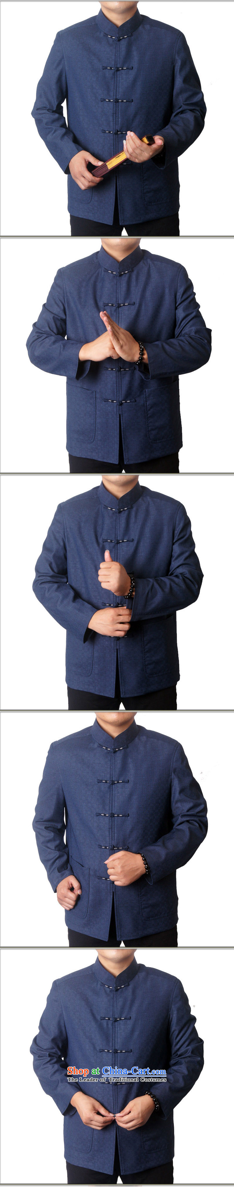 Male 15 new HUNNZ) Fall/Winter Collections in Tang Dynasty long-sleeved older men Tang dynasty Mock-neck Tang jacket dark blue聽190 pictures, prices, brand platters! The elections are supplied in the national character of distribution, so action, buy now enjoy more preferential! As soon as possible.