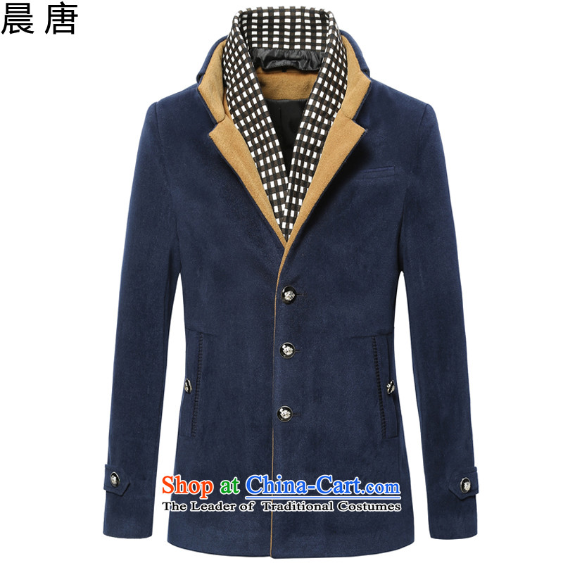 Morning Tang Tang Dynasty Chinese tunic 2015 autumn and winter new products on a new men folk dress jacket a gross? 8959 Summer coats blue XL