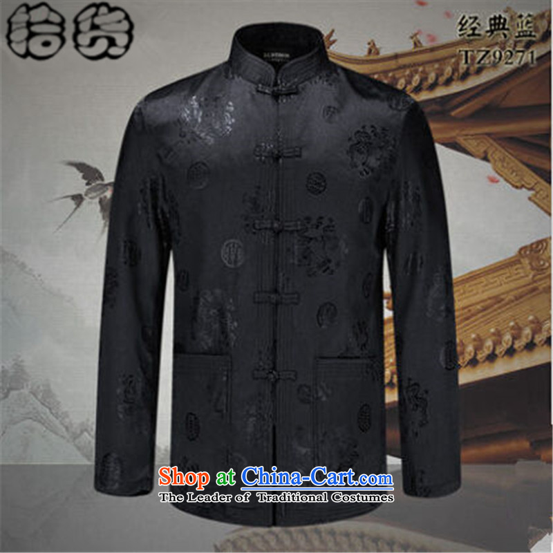 The 2015 autumn pick new men of older persons in the Tang Dynasty Chinese China wind long-sleeved men's grandfather father replace national costumes Classic Blue 185