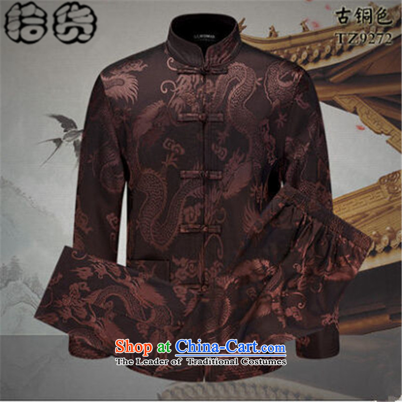 The Fall 2015 pickup_ older men long-sleeved Tang dynasty father boxed kit China wind shirt grandfather practicing Tai Chi Kit Bronze Service?170