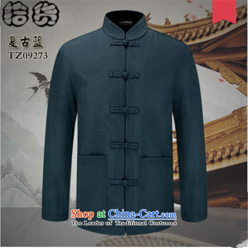 The 2015 autumn pick the new man in the jacket Tang long-sleeve sweater older Chinese Antique men China wind father blouses retro Blue?180