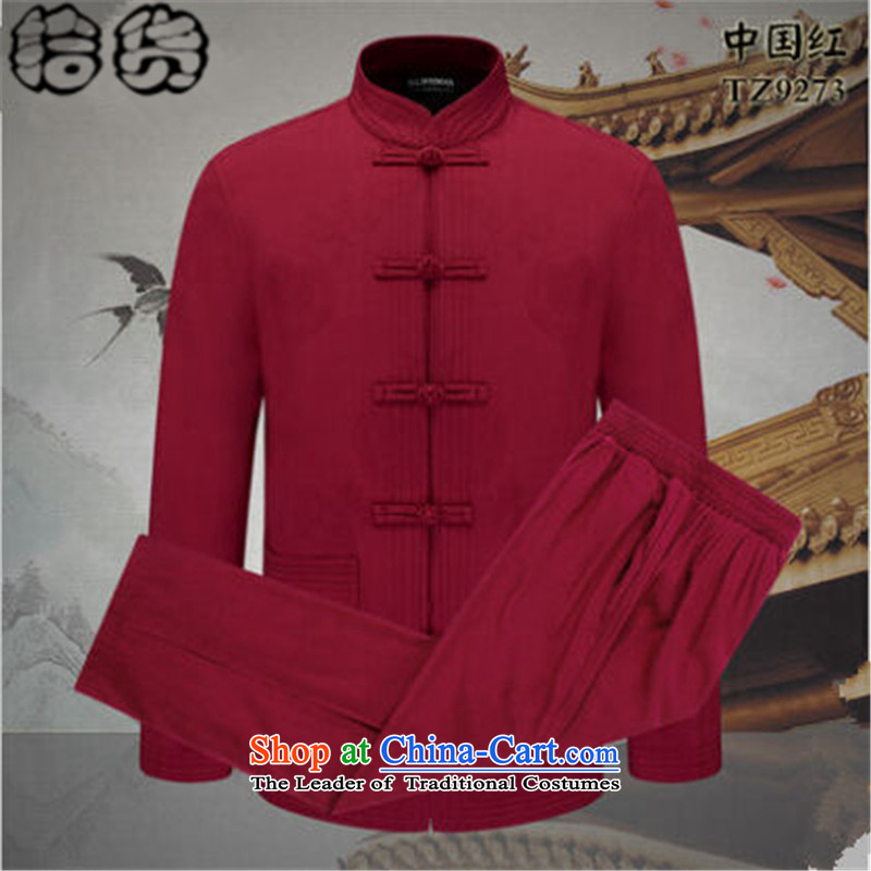 The Fall 2015 pickup) Older Tang Dynasty Package Male Male retro Chinese jacket long-sleeved sweater older persons wearing dresses Kit Chinese Red�175