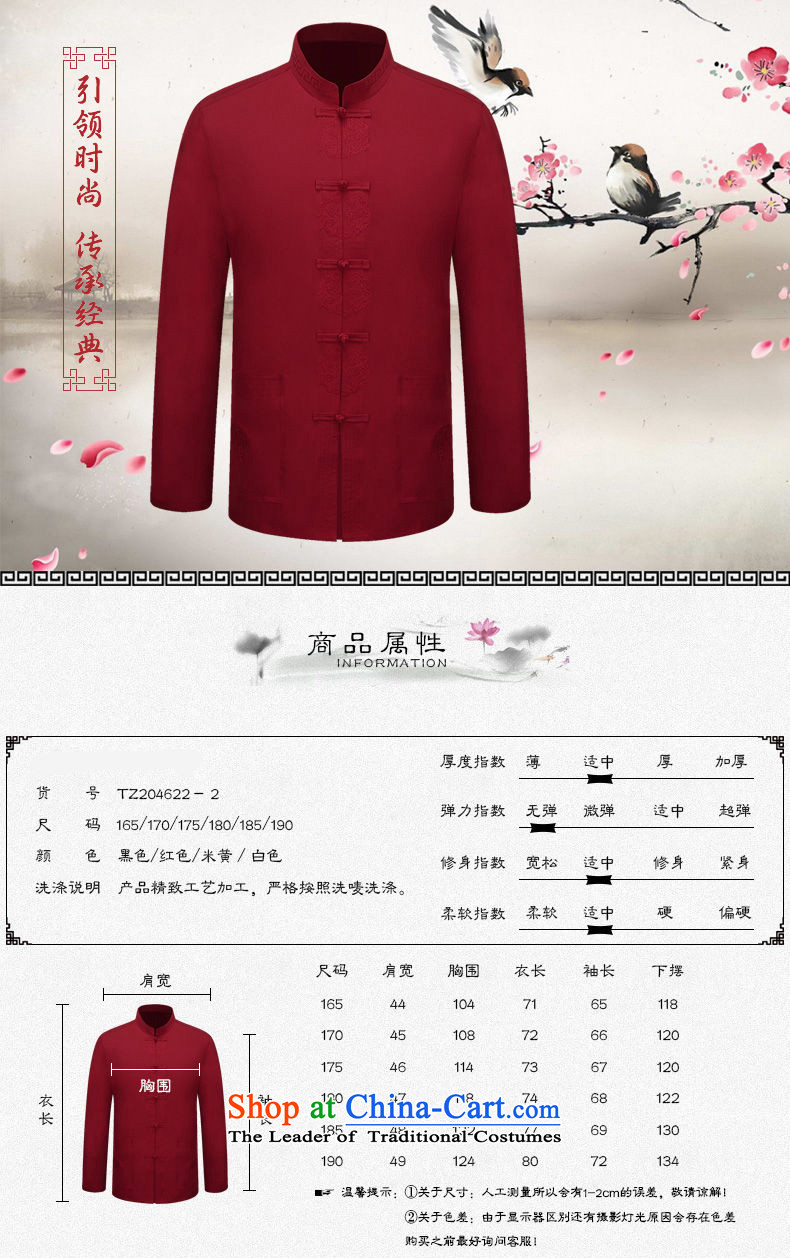 The 2015 autumn pick new retro father grandfather in Tang Dynasty older men and packaged men thick Chinese long-sleeve sweater jacket older persons wearing black kit聽170 pictures, prices, brand platters! The elections are supplied in the national character of distribution, so action, buy now enjoy more preferential! As soon as possible.