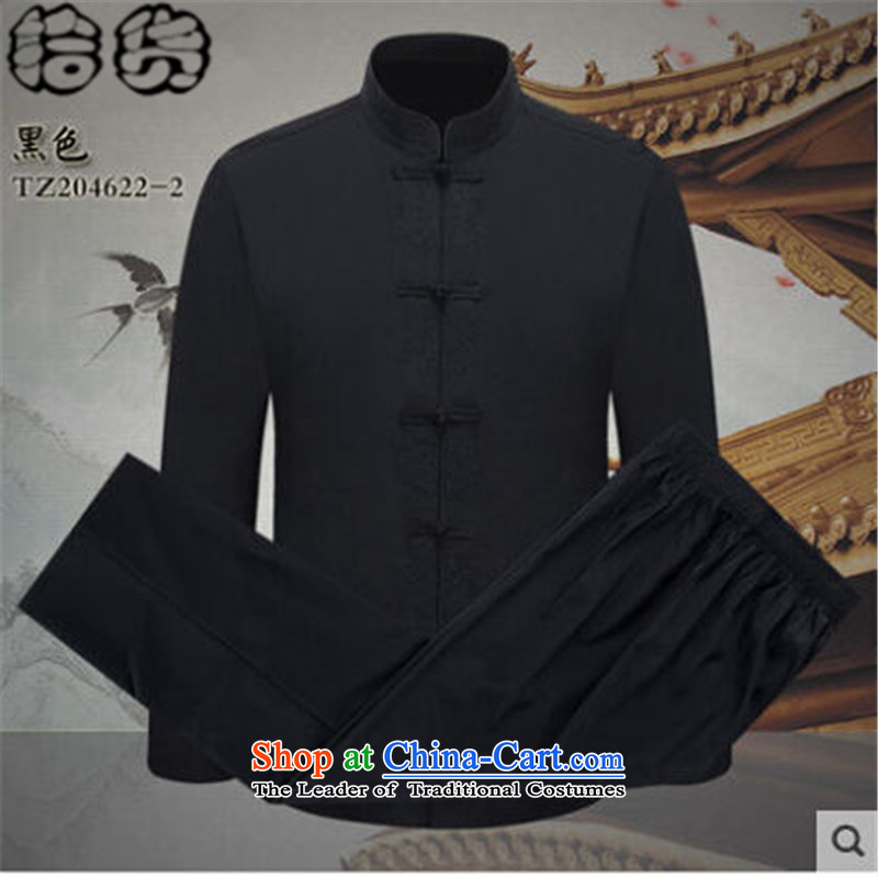 The 2015 autumn pick new retro father grandfather in Tang Dynasty older men and packaged men thick Chinese long-sleeve sweater jacket older persons wearing black Kit聽170