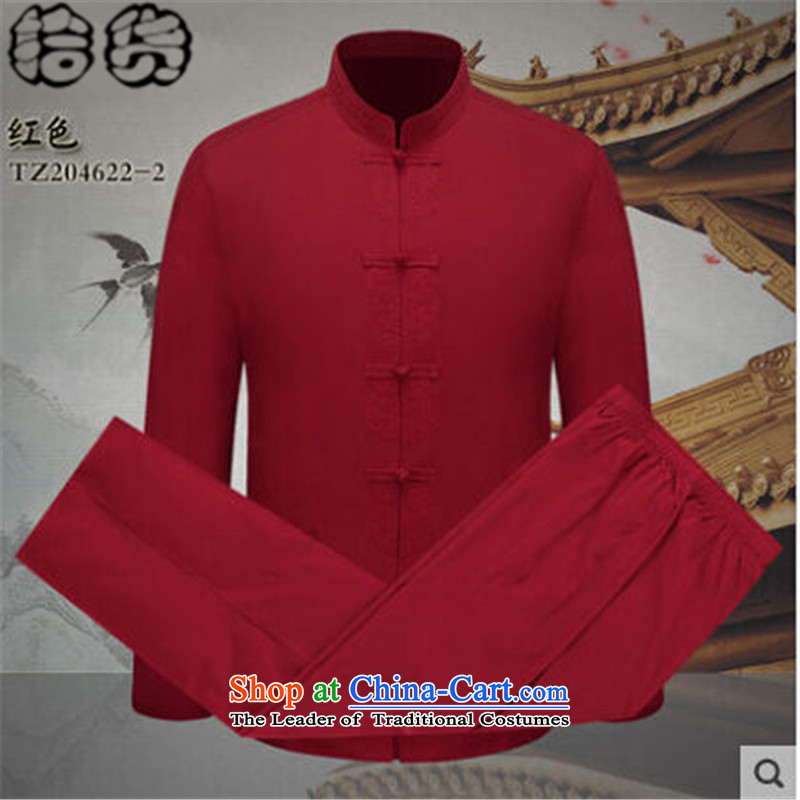 The 2015 autumn pick new retro father grandfather in Tang Dynasty older men and packaged men thick Chinese long-sleeve sweater jacket older persons wearing black kit聽(shihuo 170, pickup) , , , shopping on the Internet