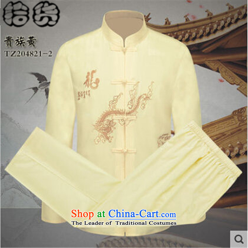 The 2015 autumn pick new men l leisure Tang Dynasty Chinese in packaged shirt older disk buttoned, Father boxed kit aristocratic Wong?170