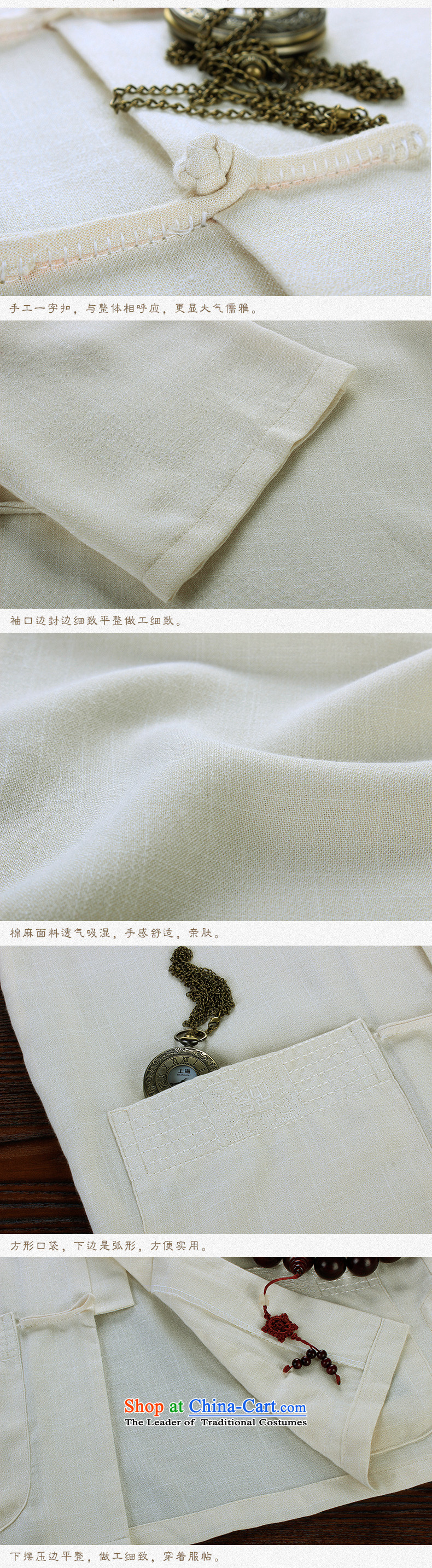 The 2015 autumn pick new father grandfather replacing Tang replacing men l Chinese shirt Tray Tie China Wind Jacket coat shirt elegant retro ML picture, prices, brand platters! The elections are supplied in the national character of distribution, so action, buy now enjoy more preferential! As soon as possible.
