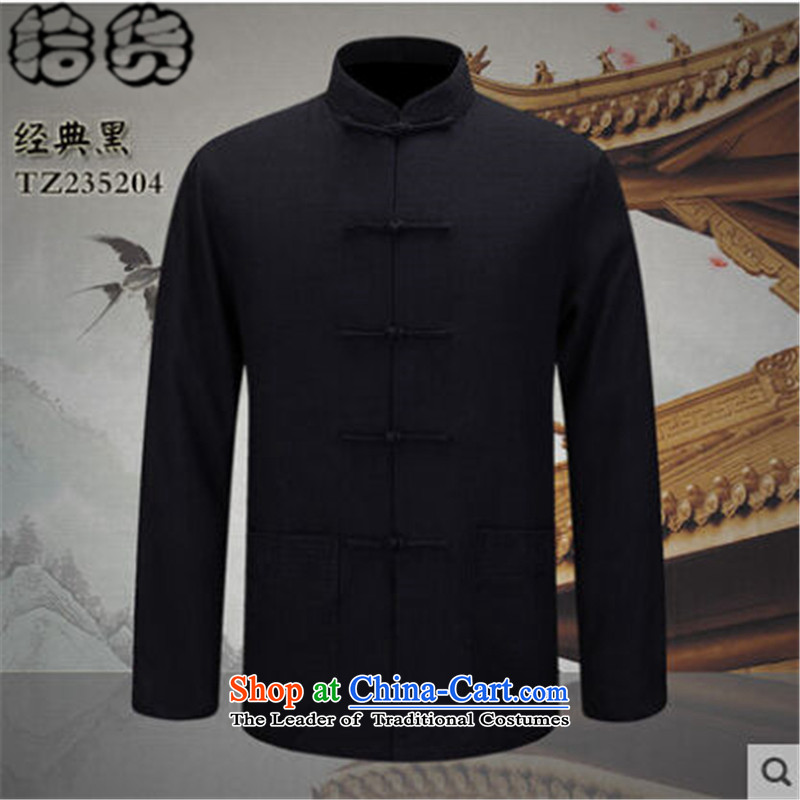 The 2015 autumn pick new father grandfather replacing Tang replacing men l Chinese shirt Tray Tie China Wind Jacket coat shirt elegant retro mL, pickup (shihuo) , , , shopping on the Internet