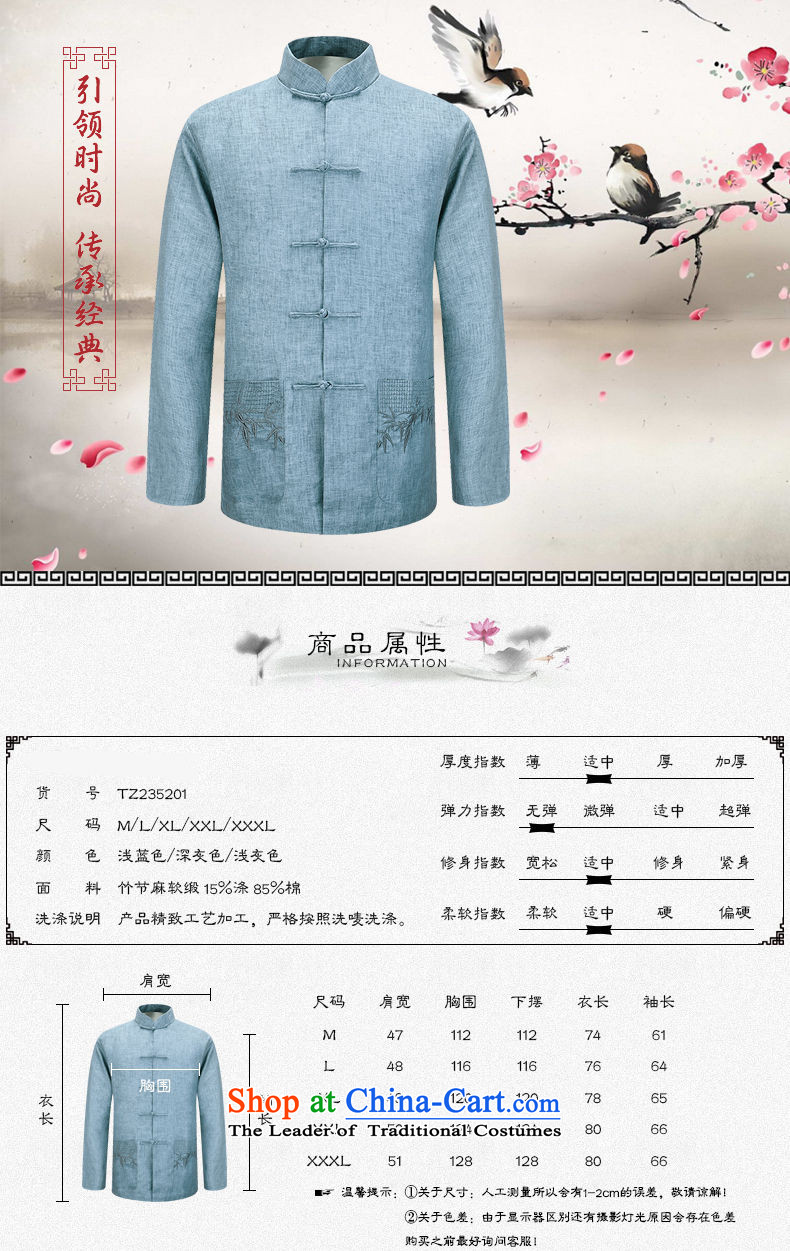 The 2015 autumn pick new retro wind in older Tang Jacket coat long-sleeved Chinese disc loading dad detained China Wind Jacket light blue XXXL picture, prices, brand platters! The elections are supplied in the national character of distribution, so action, buy now enjoy more preferential! As soon as possible.