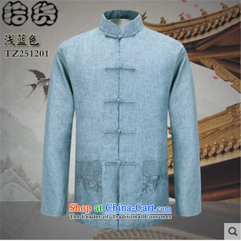 The 2015 autumn pick new retro wind in older Tang Jacket coat long-sleeved Chinese disc loading dad detained China Wind Jacket聽XXXL light blue