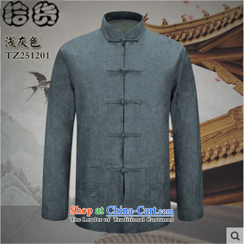 The 2015 autumn pick new retro wind in older Tang Jacket coat long-sleeved Chinese disc loading dad detained China Wind Jacket聽XXXL, light blue pickup (shihuo) , , , shopping on the Internet