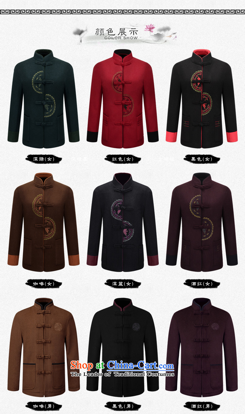 The 2015 autumn pick new grandfathers of older persons in the jacket coat l China wind father tray clip Tang dynasty retro national wind jacket black male聽180 pictures, prices, brand platters! The elections are supplied in the national character of distribution, so action, buy now enjoy more preferential! As soon as possible.