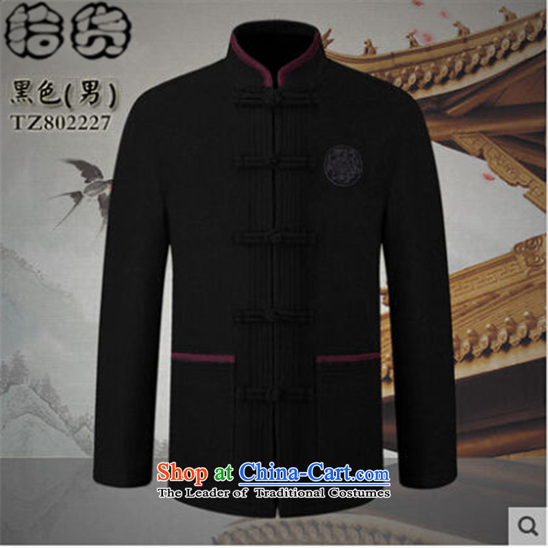 The 2015 autumn pick new grandfathers of older persons in the jacket coat l China wind father tray clip Tang dynasty retro ethnic black T-shirt and聽180