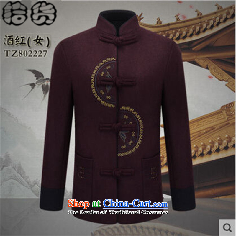 The 2015 autumn pick new grandfathers of older persons in the jacket coat l China wind father tray clip Tang dynasty retro ethnic black T-shirt and聽180, Volume (shihuo pickup) , , , shopping on the Internet