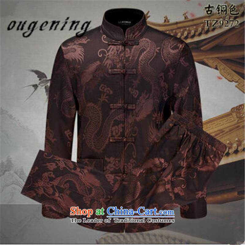 The name of the 2015 autumn of the OSCE New New Product New Products China wind men Tang kit jacket of older persons in the Chinese Antique ceremony with father clothing bronze?175