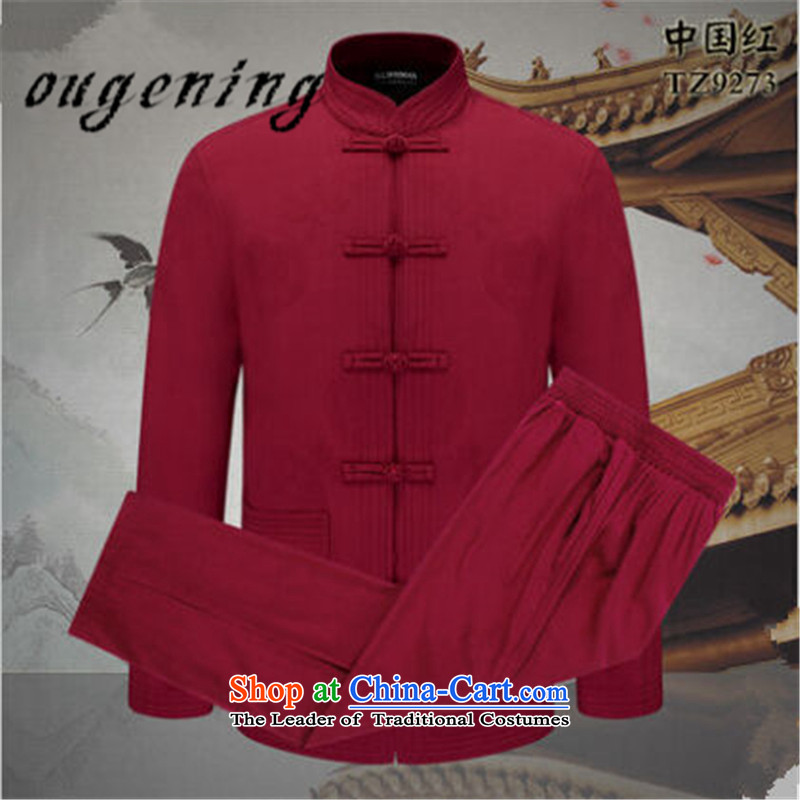 The name of the 2015 autumn of the OSCE New Men father replacing Tang blouses kit two long-sleeved China wind load Grandpa Chinese Antique leisure wears chinese red�0