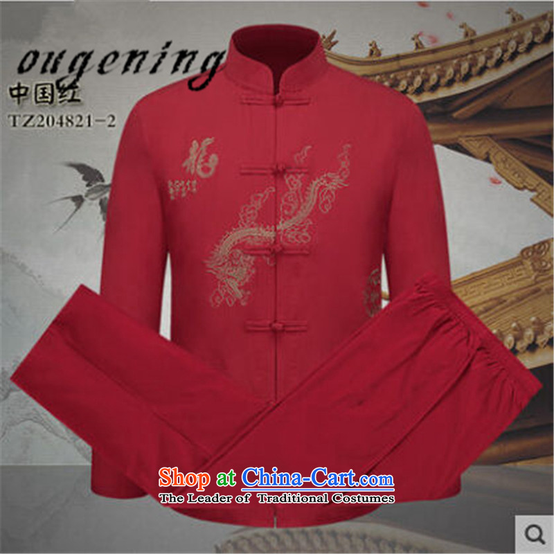 The name of the 2015 autumn of the OSCE new father l retro Tang Blouses China wind Happy Birthday men dress two kits Red�5