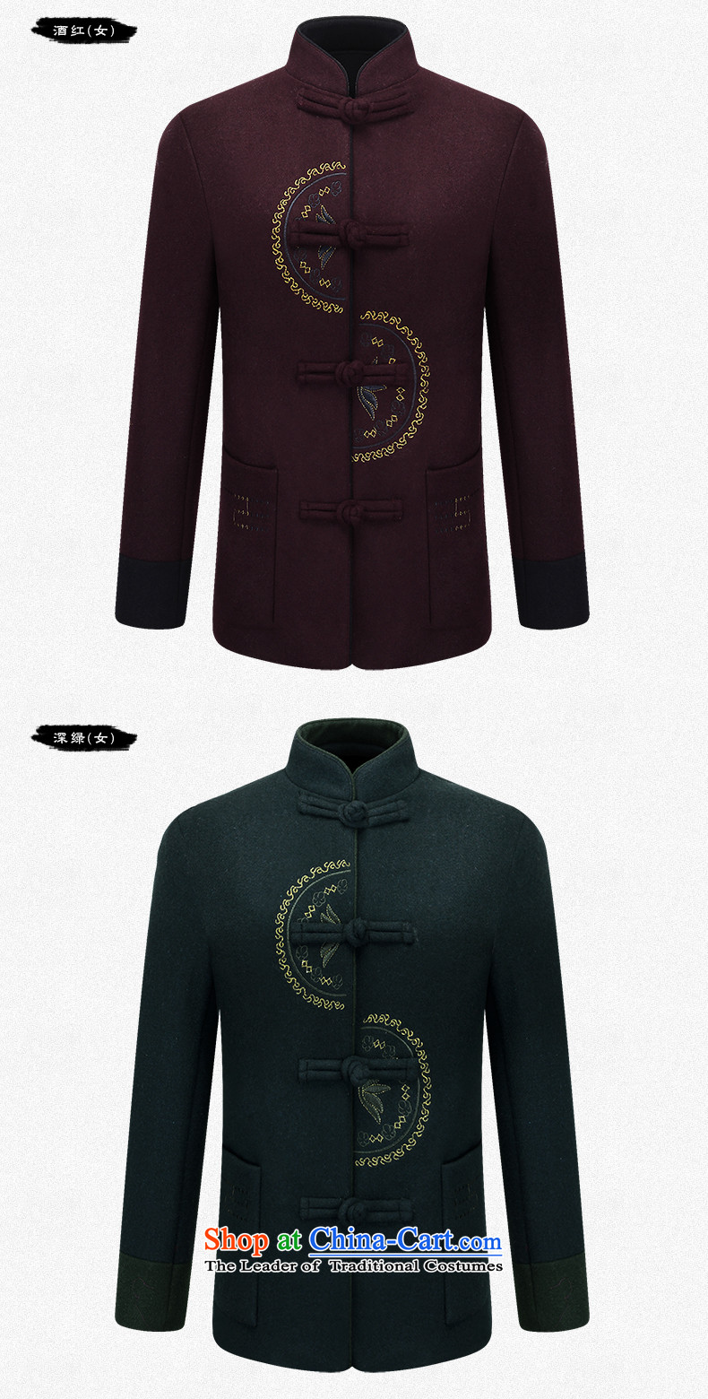 The name of the 2015 autumn of the OSCE in the new new new elderly couples Tang dynasty men's woolen a grandfather replacing old grandma shirt wine red jacket female聽170 pictures, prices, brand platters! The elections are supplied in the national character of distribution, so action, buy now enjoy more preferential! As soon as possible.