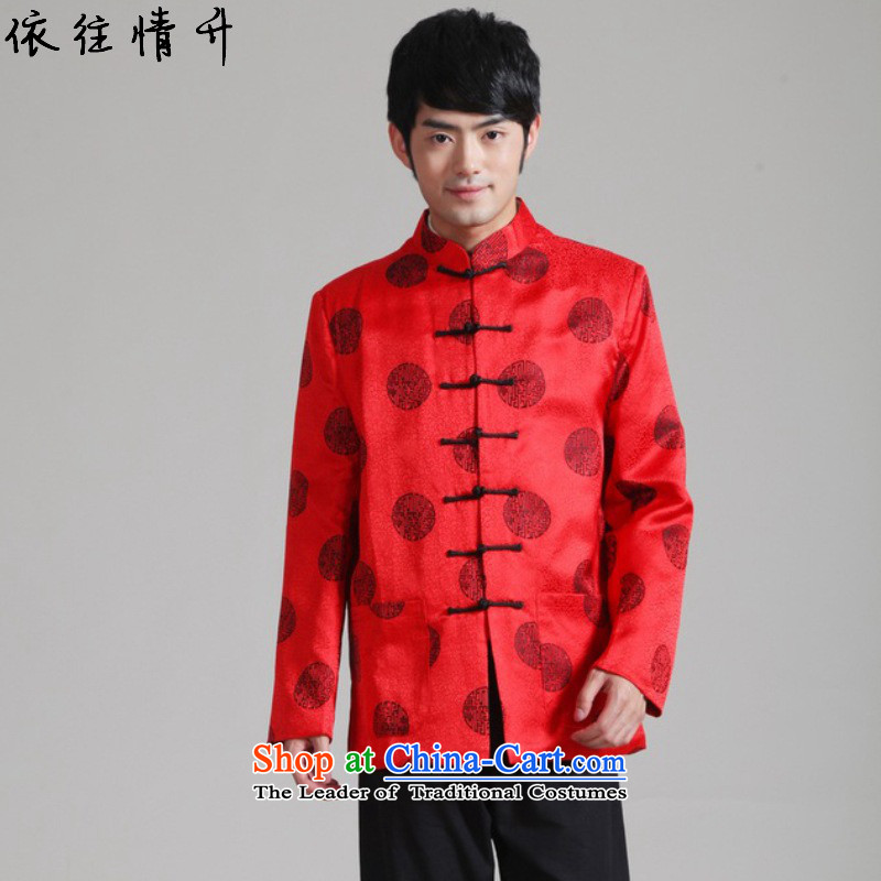In accordance with the love of nostalgia for the improvement of ethnic l men in long-sleeved older Tang dynasty collar single row detained father replacing Tang Jacket - 1) d /2949# 3XL #
